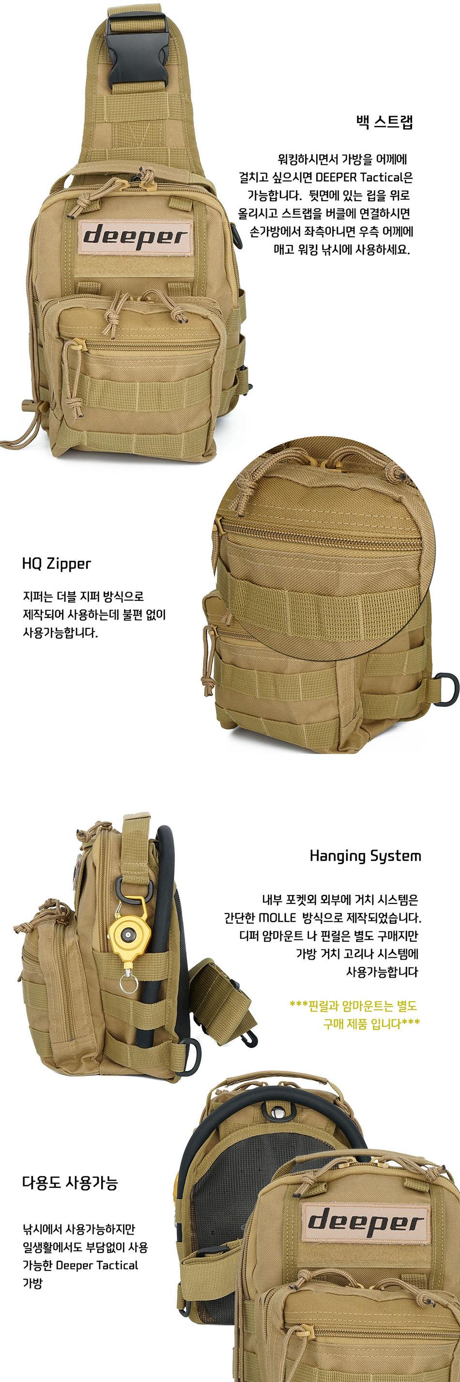 tactical2.jpg