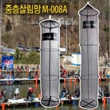 (KD)내림 중층 살림망(소) M-008A
