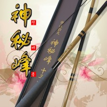 낙랑조우 신비봉(神秘峰)-100%국산