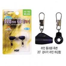 (해동)HA-702 전유동 찌홀더(FH-1)