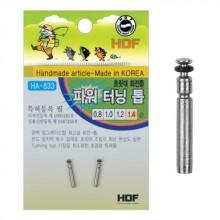(해동)HA-833 파워 터닝톱(초릿대 회전톱)