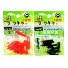 (해동)HA-695 케미꽂이(4mm) /캐미꽂이/채비소품/바다소품