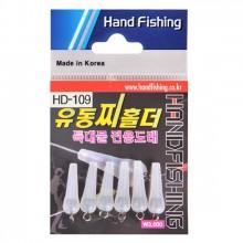 (핸드피싱)HD-109 특대물 유동찌홀더/ 유동찌고무