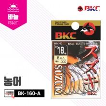(백경)BK-160 농어바늘