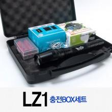 (타이탄)LZ-1 LED 줌라이트★충전기 풀세트박스★