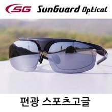 (썬가드)SG2043S 편광선글라스