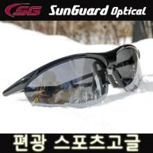 (썬가드)ST-2077 편광선글라스