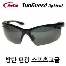 (썬가드)프라이드 8700 방탄편광선글라스