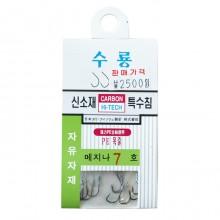 (수룡)2본메지나 PE합사 묶음바늘(신소재특수침)