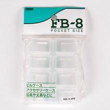 (메이호)FB-7/FB-8 소품케이스