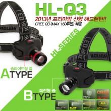(타이탄)줌 헤드랜턴 HL-Q3(슬라이드형 줌)