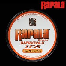 (라팔라)라피노바엑스 에깅 전용 합사라인