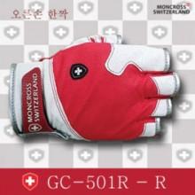(몽크로스)GC-501R-R(오른손) 한손장갑/한짝장갑