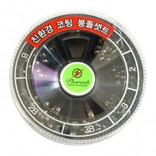 친환경 코팅 봉돌세트