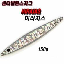 슬로지그대응 히라자스-메탈지그(150g)