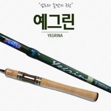 (원다)예그린 YEGRIN (꺽지/송어/쏘가리 전용)/계류낚시대