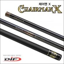 (DIF)체어맨엑스 블랙(17칸~52칸) 민물낚시대
