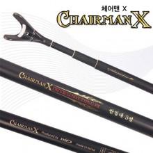 (DIF)체어맨엑스(Chairman X)블랙 받침대