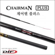 (DIF)체어맨 플러스(Chairman PLUS)