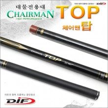 (DIF)체어맨탑(Chairman TOP)