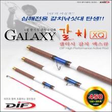 (DIF)갤럭시 갈치 XQ 450