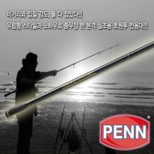 (PENN)서프 마스터 초원투 /바다낚시대/원투낚시대/릴낚시대