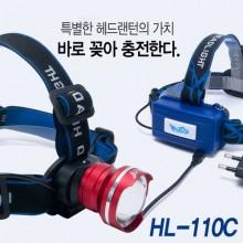 (타이탄)HL-110C 하이파워 헤드라이트(각도조절/3단멀티모드/헤드랜턴)