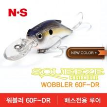 (NS)스퀴즈워블러60F-DR