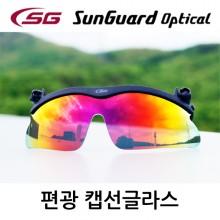 (썬가드)멀티캡 선글라스 /편광 썬글라스