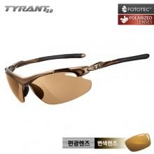 (티포시)타일런트2.0 모카/브라운 폴라라이즈 포토텍 편광변색렌즈(1120601360)