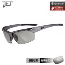 (티포시)제트 건메탈/스모크 폴라라이즈 포토텍 편광변색렌즈(0210600361)