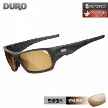 (티포시)듀로 매트 블랙/ 브라운 폴라라이즈 포토텍 편광변색렌즈(1030600160)