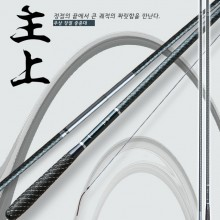 (영규)주상(主上)장절 중층내림대(18척~24척)