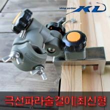 (KD)극선 파라솔걸이(최신형) 중층파라솔홀더