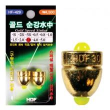 (해동)HF-429 골드순강수중봉돌