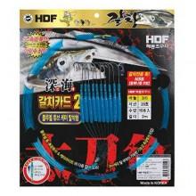 (해동)HA-1319 심해갈치카드2 (블루펄튜브 케미탈착형)