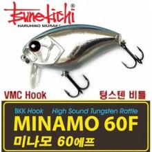 (배스랜드)미나모 60F (14.9g/플로팅)