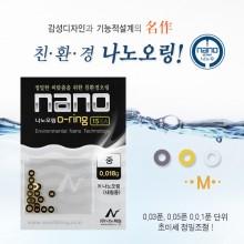 (나노피싱)나노오링M (내림용)