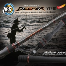 (NS)디퍼 VIP3 DEEPER VIP3