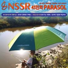 NSSR 3단 45인치 파라솔(각도조절)