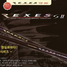 (삼우)렉세스 S2 갯바위낚시대 /바다낚시대/찌낚시대/방파제