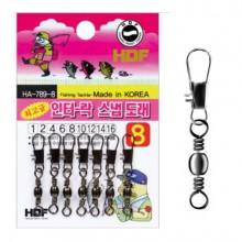 (해동)HA-789 최고급인터락스냅 도래 /채비소품/바다소품/낚시채비