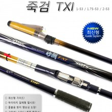 (DIF)죽검 TXI