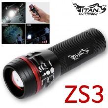 (타이탄)ZS3 줌라이트 랜턴 (CREE Q3 정품칩/X2000/줌라이트/멀티모드)