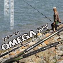 (영규)오메가 서프 OMEAGA SURF /바다낚시대/원투낚시대/릴낚시대