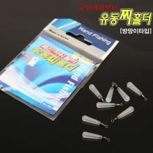 (핸드피싱)HD-261 방망이 파워멀티 유동찌홀더/ 유동찌고무