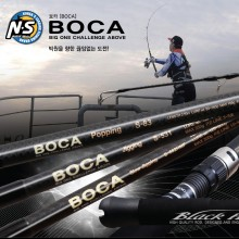 (NS)보카 슬로우지깅/파핑 낚시대  BOCA