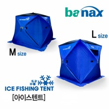 (바낙스)아이스텐트 2180(중) 얼음낚시 빙어 송어 산천어