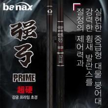 (바낙스)강궁프라임 초경 ★50% 반값세일★