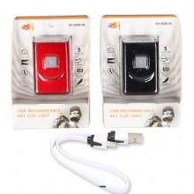 충전식 캡라이트 SH-G016-5L (USB충전기 포함)